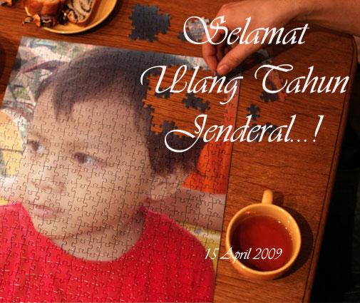 benaia-3rd-birthday-card
